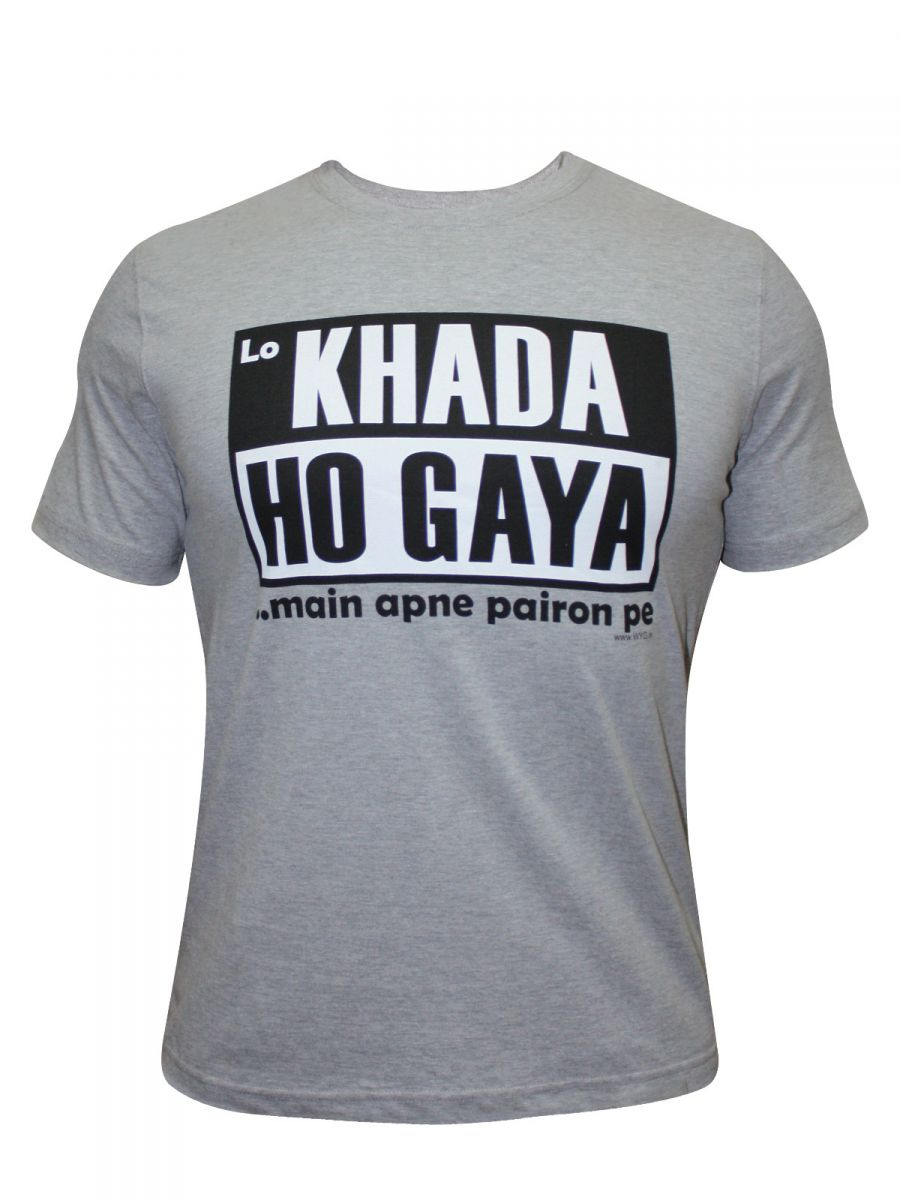 a67cd292c Hindi Slogan T Shirts Online | Top Mode Depot