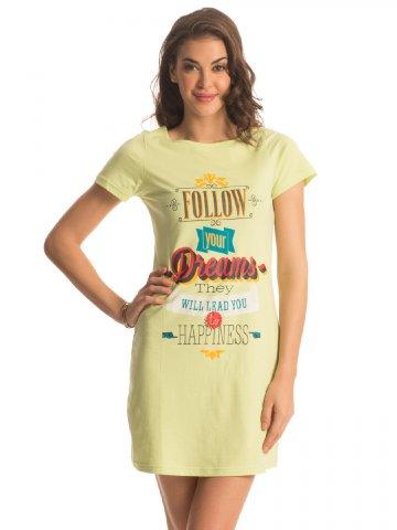 https://static4.cilory.com/117988-thickbox_default/prettysecrets-sweet-lime-ultra-comfy-dreamy-sleepshirt.jpg