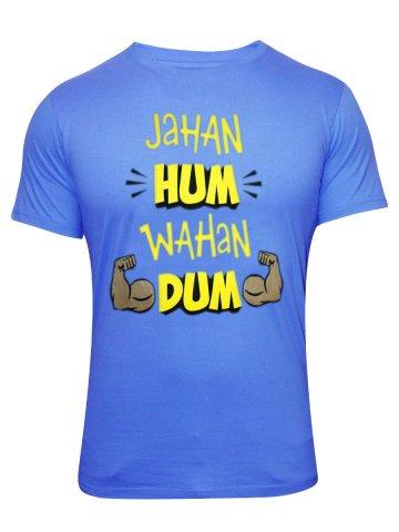 https://static4.cilory.com/164413-thickbox_default/humdum-half-sleeves-t-shirt.jpg
