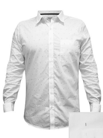 https://static9.cilory.com/168684-thickbox_default/turtle-white-casual-printed-shirt.jpg