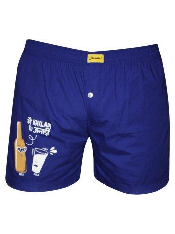 https://static1.cilory.com/183675-thickbox_default/bushirt-royal-blue-boxer-shorts.jpg
