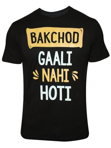 https://static9.cilory.com/201291-thickbox_default/bakchod-gaali-black-round-neck-t-shirt.jpg