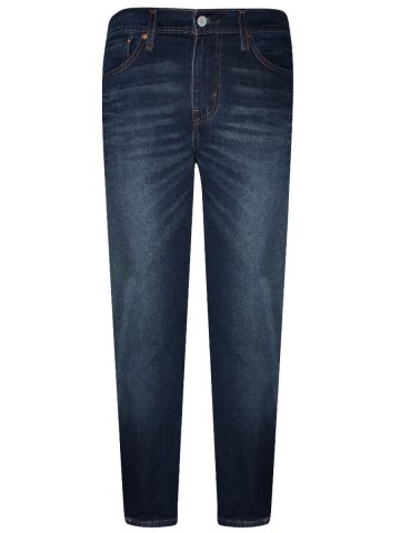https://static9.cilory.com/353261-thickbox_default/levi-511-blue-slim-stretch-jeans.jpg