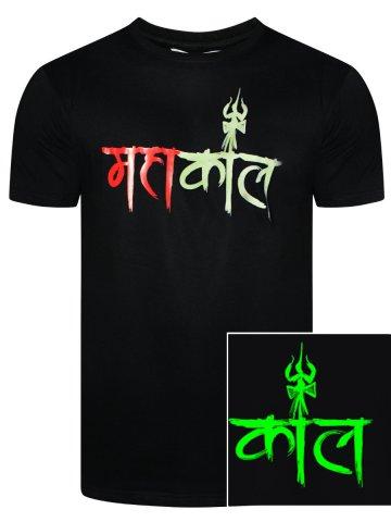 Buy T Shirts Online Mahakal Trishul Black Glow In The Dark T Shirt