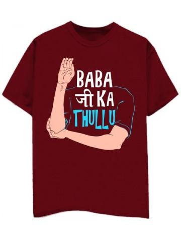 https://static6.cilory.com/44413-thickbox_default/babaji-ka-thullu-red-tshirt.jpg