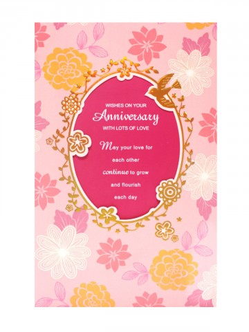 https://static8.cilory.com/71969-thickbox_default/archies-anniversary-greeting-card.jpg