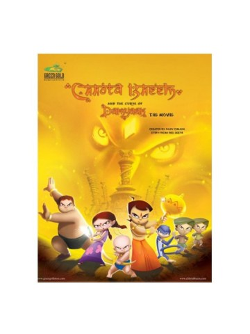 https://static8.cilory.com/72891-thickbox_default/chhota-bheem-and-the-curse-of-damyn-book.jpg